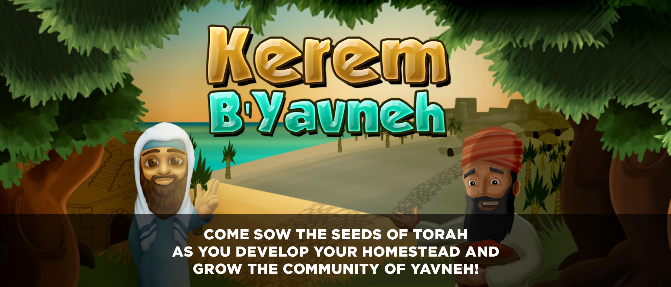 Kerem B'Yavneh